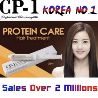 CP-1 KOREAN PROTEIN CARE HAIR TREATMENT