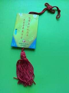 香港電訊跑馬地馬場重開紀念卡