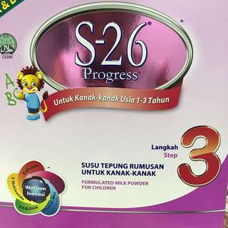 S26 Progress Milk Powder