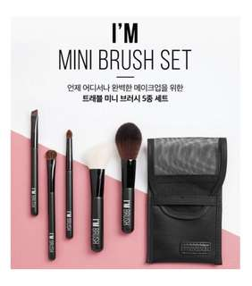 ✨INSTOCK! MEMEBOX I'M Mini Brush Set