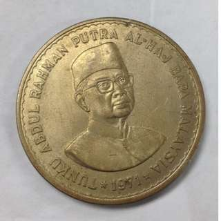 Syiling Lama 1971 Tuanku Abdul Rahman Edition
