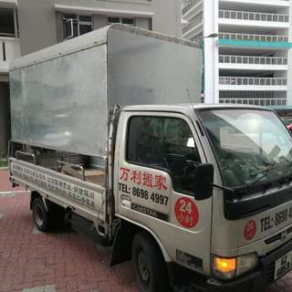 Mover Shifting Relocation Moving Delivery Collection Disposal packing& unpacking  Plscall Or Whatapp 86984997 24hour