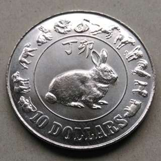 1987 SGD $10 Singapore UNC zodiac coin, year of rabbit.