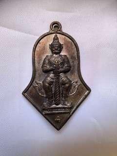 Thai Amulet - Thao wetsuwan