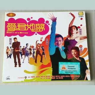 VCD Movie: 爱君如梦