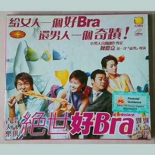 VCD Movie: 绝世好Bra