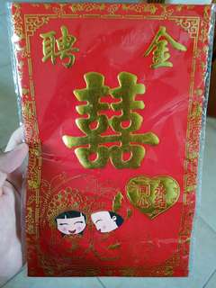 Wedding Pin Jin Red Packet (聘金红包)