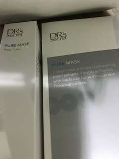 Pure Mask 2-step preservative-free with pure skin pampering nutrients