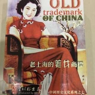 Poker Card # 2 Old Trademark of China