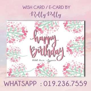 CARD / E CARD