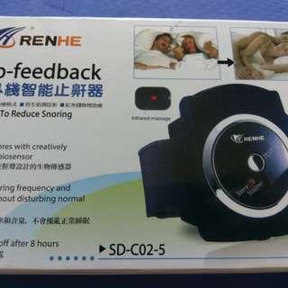 Bii-feedback 紅外線智能止鼾器