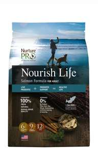 Nurture Pro Nourish Life Salmon Dry Dog Food (26lb)