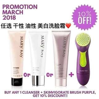 Mary Kay March'18 Promotion