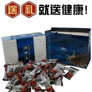 海御王即食海参(3斤装)