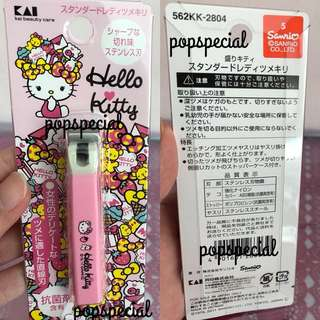 Last PCS Hello Kitty Nail Clipper Japan