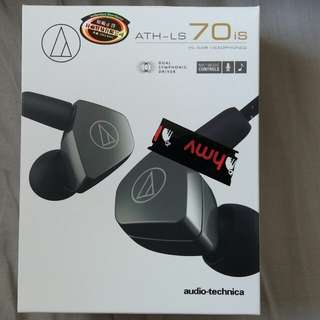 audio-technica ATH-LS 70is
