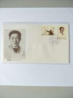 B-FDC J114 Xu Beihong