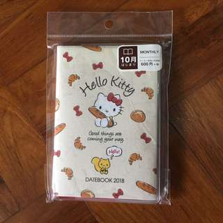 2018 Calendar / Diary - Original Hello Kitty
