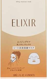 Shiseido Elixir Superieur Moisture Mask