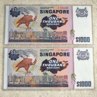 2 PCS SINGAPORE $1000 BIRD GOOD PREFIX A/2 331436-37 RUN UNC