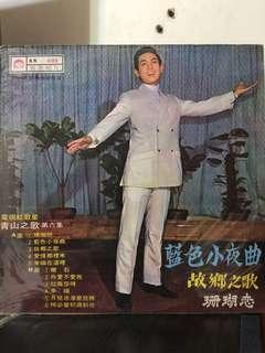 For Sharing 青山-藍色小夜曲