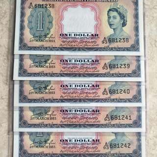 5 PCS 1953 MALAYA & BRITISH BORNEO QEII $1 A/93 681238-42 RUN AU/UNC