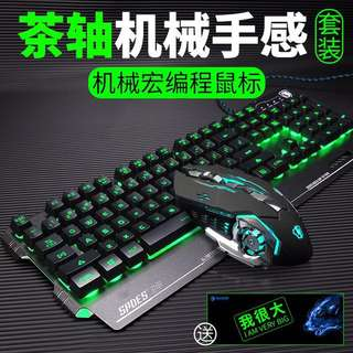 Game Keyboard and Mouse Set / Computer Keyboard