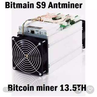 World's most powerful bitcoin miner
