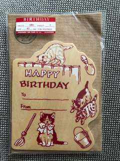 Wooden birthday card for cat lovers