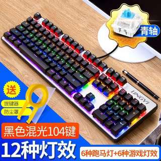 Gaming Keyboard mixed Lights