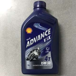 Shell ADVANCE VSX 4T synthetic based motorcycle oil Engine Oil