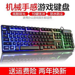 Promotion: Gaming Keyboard
