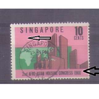 SINGAPORE 1967 HOUSING CONGRESS 10c OVPT OMITTED  Used