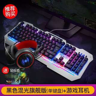 Gaming Keyboard with Headset