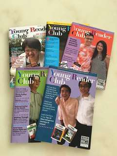 Young Reader Club 2017
