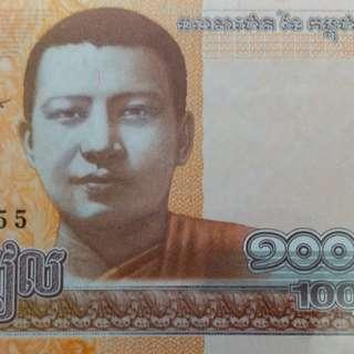 2014年 亞洲 柬埔寨 100瑞爾 國父出家像 20469055 UNC級