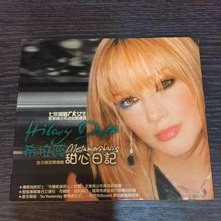 🚚 希拉蕊 甜心日記 Hilary Duff