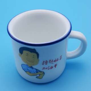 New💜 Small cup 小杯(特別/精緻)