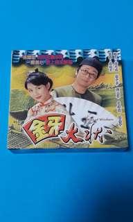 TVB DRAMA- 金牙大状 Man of Wisdom VCD/郑丹瑞 蔡少芬