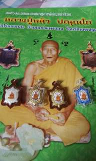 Thai Amulet- lp liew payatao and magazine