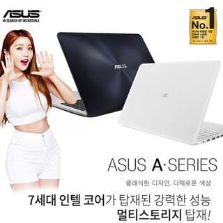 ASUS A556UA - i5 4GB DDR4 Intel HD 620