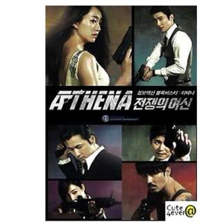 KOREAN DRAMA DVD BOXSET: ATHENA (English & Chinese subs)