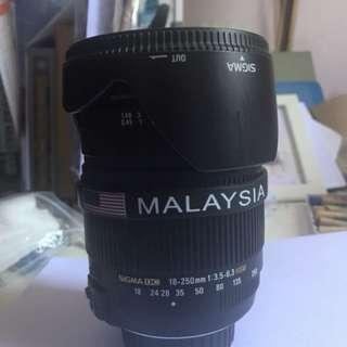 Sigma 18-250mm f3.5-6.3 HSM af macro lens