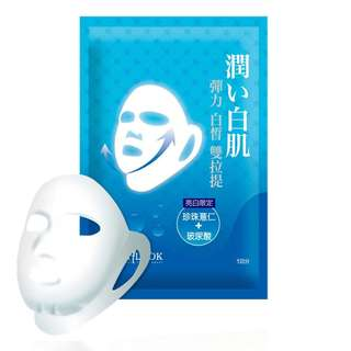 Sexy Look Double Lifting Mask (Pearl Barley + Hyaluronic Acid)