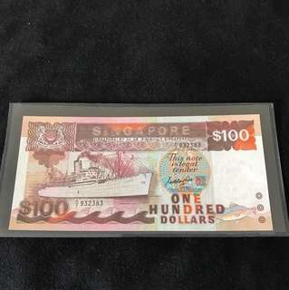 Ship Series $100
