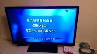 LG 47 吋LCD 电視