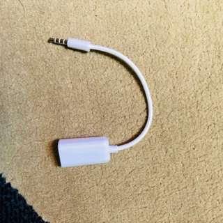 2 in 1 earphones splitter