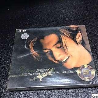 BNIP NICHOLAS TSE 谢霆锋 CD : I BELIEVE