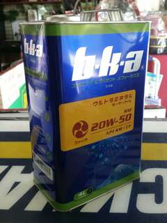 Engine Oil BKA Japan BMW R1100