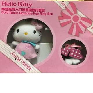 Hello Kitty2007年絕版珍藏成人八達通 連2款造型套裝